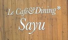 cafe sayu.jpg