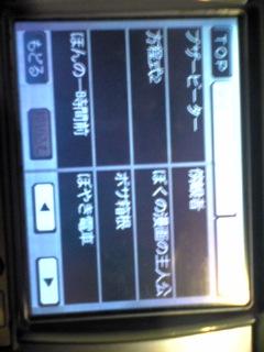 090708_172717.jpg