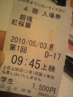 2010050312300000.jpg
