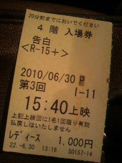 2010063015380000.jpg