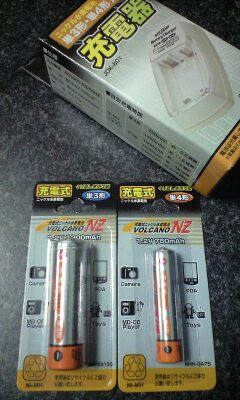 100yen充電池.jpg