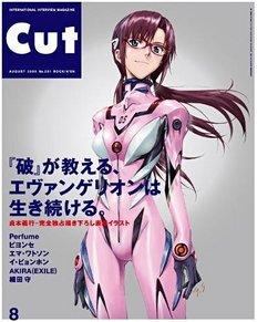 cut真希波.jpg