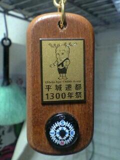 せんとくん木製キーホルダー.jpg