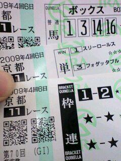 菊花賞09.jpg