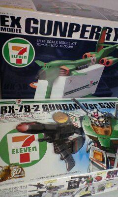711限定ガンプラーズ.jpg