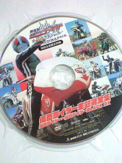 オールライダー特典DVD.jpg