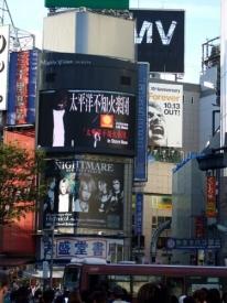 渋谷TSG