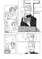 +1巡目の幸福(本文)1