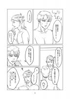 +1巡目の幸福(本文)2