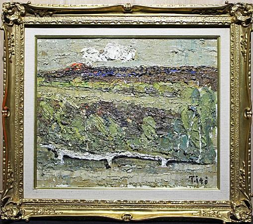 風景画 伊藤継郎 『浅間』 山の風景画にガードレールは珍しい。 これが主題かもしれない。