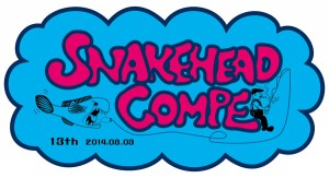 Snakehead_compe_20141-300x163.jpg