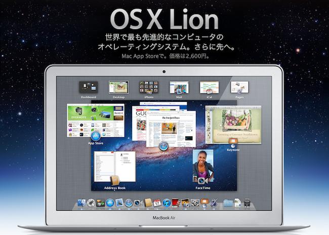 スクリーンショット(2011-07-22 2.09.43).png