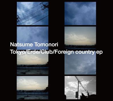 Tomonori Natsume