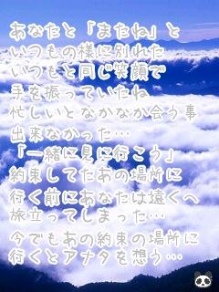 20060713_58359.JPG