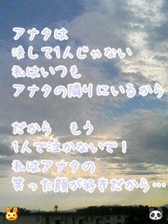 20060716_60218.JPG