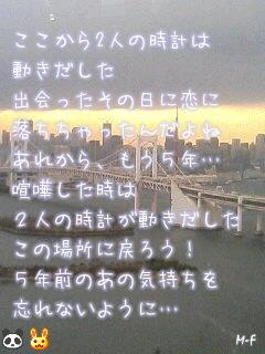 20060727_70700.JPG