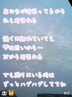 20060801_74358.JPG