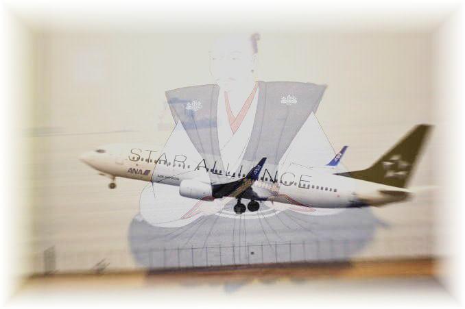 セントレア名古屋 格安航空会社LCC