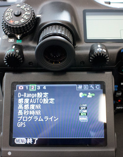 Pentax645zのメニュー画面