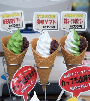 塩味ソフトクリーム