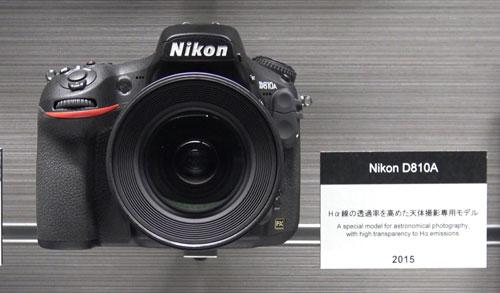 ニコンD810A
