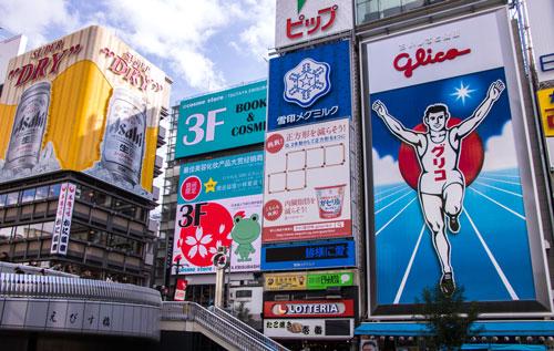 大阪ミナミの繁華街