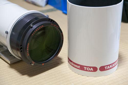 TOA130の対物レンズ