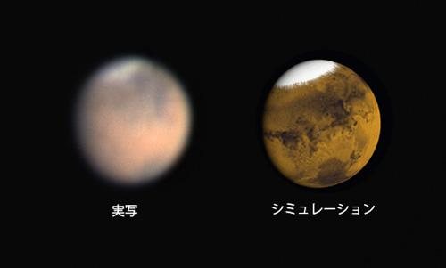 火星ダストストーム