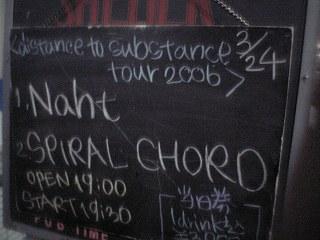 20060324 naht spiral chord