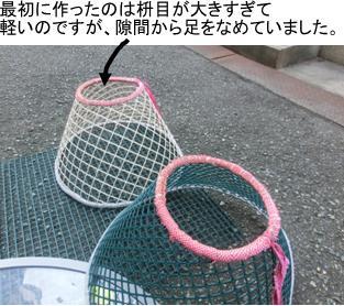 20110727_2191773.jpg