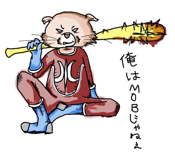 ぽぽり04.png