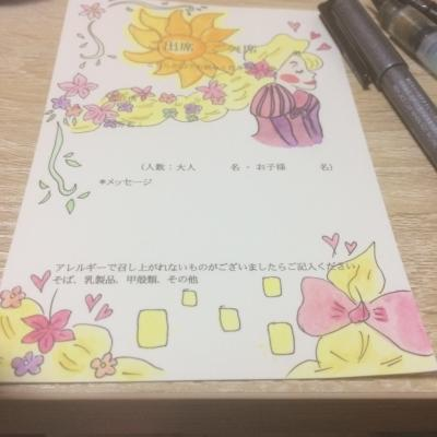 IMG_9655.JPG