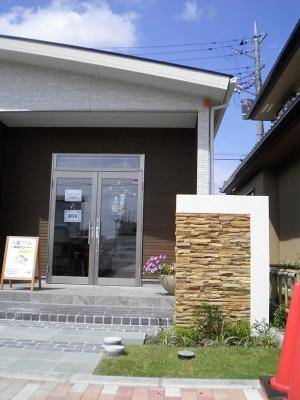 笠原展示場門塀