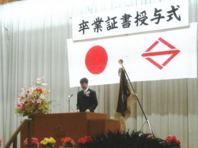 垣中PTA会長も卒業生を激励