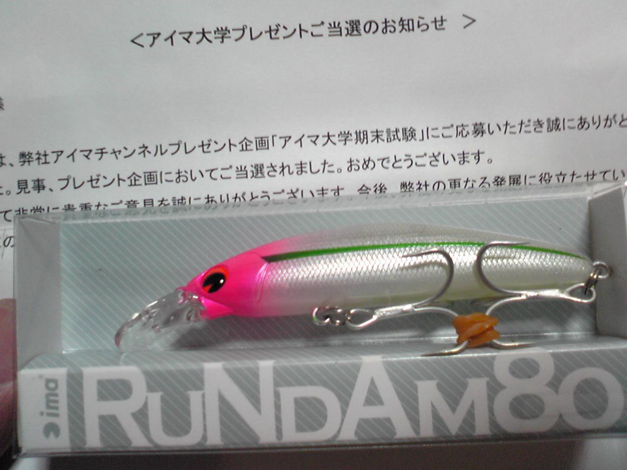 SH360003.JPG