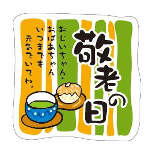 si_SAIJ-POP00545Y0.jpg