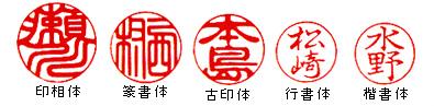 smtm_jitai.jpg