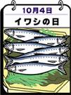 siwashi020.jpg