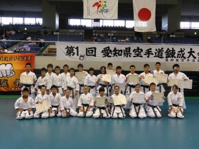2013錬成大会
