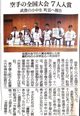 2013新聞記事