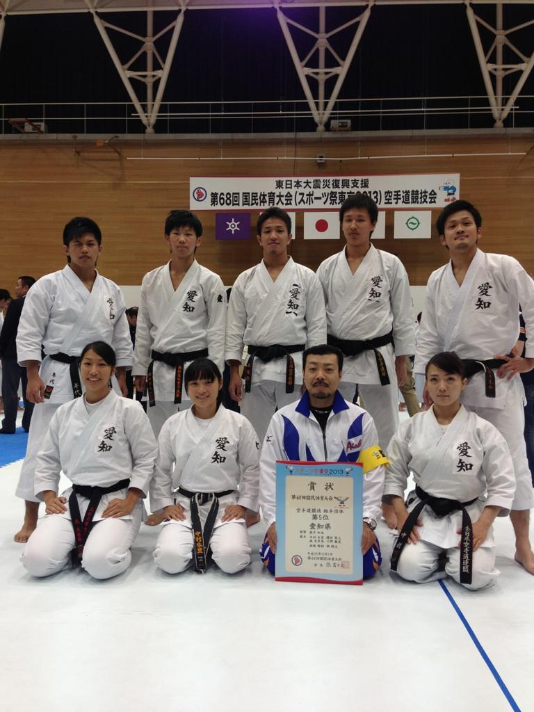 2013東京国体