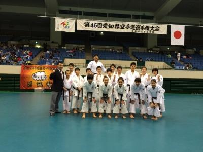 2014愛知県大会