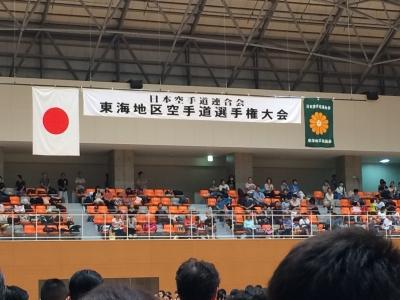 2015連合会東海大会