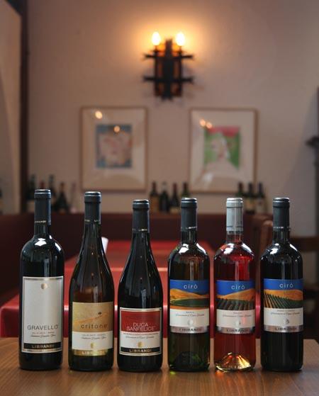 リブランディのワイン