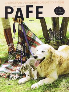 PAFE japon no.12 2008 autumn