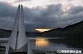 佳作 暑寒ダムの印象 2011雨竜町観光フォトコンテスト