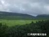 130813湿原展望台から湿原全景