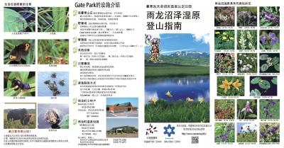 guide_cn01.jpg