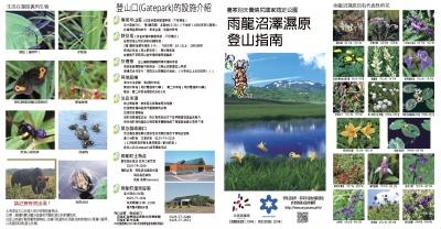 guide_tw01.jpg