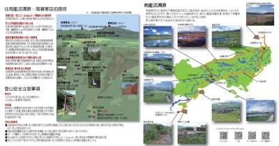 guide_tw02.jpg